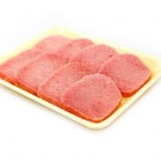 Pork Loin cut